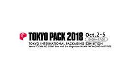 日本東京包裝展覽會TokyoPack