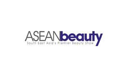 泰国曼谷东南亚美容美发博览会ASEAN Beauty