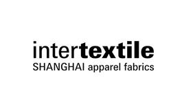 上海国际纺织面料及辅料展览会秋冬Intertextile