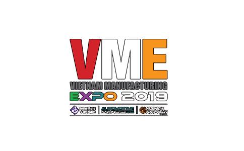 越南河内皇冠娱乐注册送66机械制造展览会VME