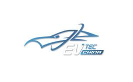 北京国际电动车充电技术展览会EVETEC CHINA