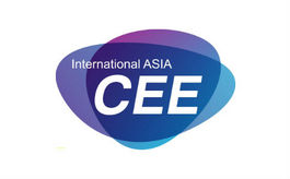 北京国际消费电子展览会CEE