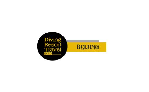 北京ω国际潜水展览会DRT SHOW Beijing