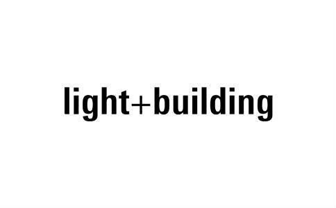 德国法兰克福照明及建筑电气展览会Light+Building