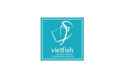 越南胡志明水產及漁業展覽會VIETFISH
