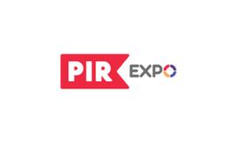俄罗斯莫斯科酒店皇冠娱乐注册送66展览会PIR EXPO