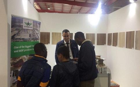 南非约翰内斯堡环保建筑展览会Ecoafribuild