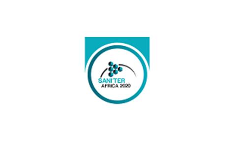 南非约翰内斯堡水处理展览会Saniter Africa