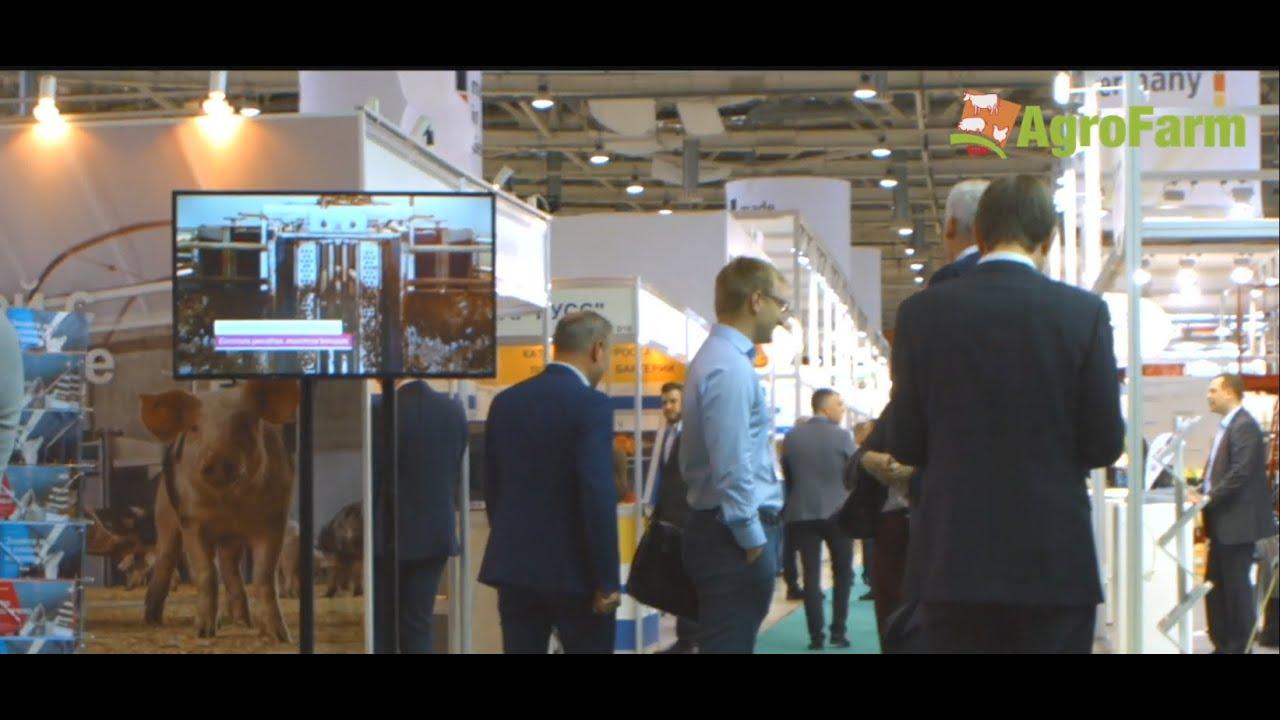 2020年俄罗斯莫斯科畜牧养殖展览会Agrofarm