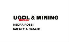 俄羅斯采礦技術及煤礦設備展覽會UGOL ROSSII&MINING