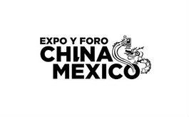 墨西哥贸易展览会Expo China Mexico
