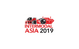 上海亞洲集裝箱多式聯運輸物流展覽會Intermodal Asia