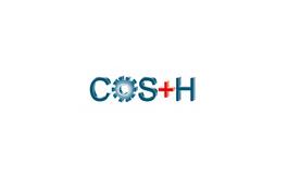杭州国际安全生产及职业健康展览会COS+H