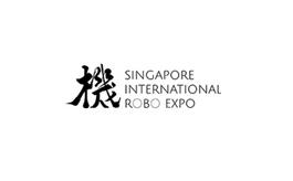 新加坡机器人展览会SIRE