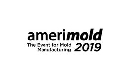 美国罗斯蒙特模具展览会AmeriMold