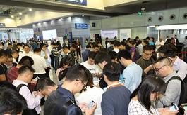 第七届中国电子信息展在深圳开幕