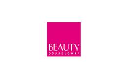德国杜塞尔多夫美容美发展览会Beauty Duesseldorf