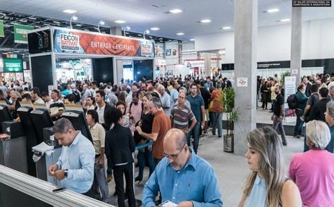 巴西圣保罗五金建材展览会Feicon