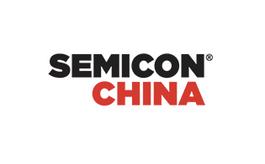 上海國際半導體展覽會Semiconchina