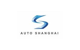 上海国际汽车上海快三开奖结果会Auto Shanghai