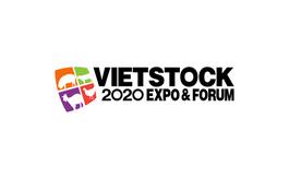 越南胡志明家禽畜牧产业展览会VIETSTOCK
