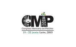 墨西哥石油天然气展览会CMP