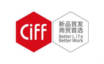 中国广州国际家具优德亚洲CIFF
