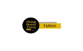 臺灣國際潛水展覽會DRT SHOW Taiwan