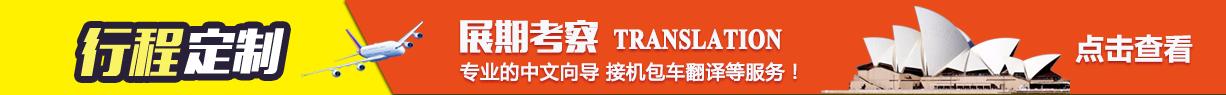 上海快三开奖结果地接服务