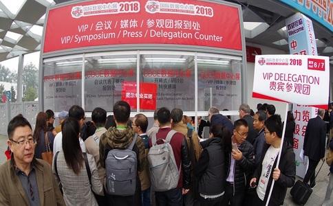 上海企業信息安全展覽會Infosec-expo