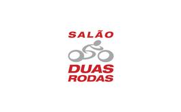 巴西圣保罗两轮车展览会SALAO DAS DUAS RODAS