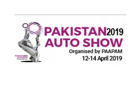 巴基斯坦卡拉奇汽车配件及摩托车配件展览会PAPS
