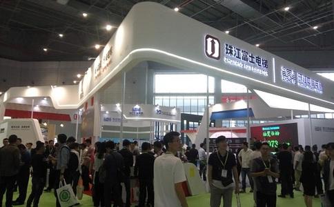 中國國際電梯展覽會Elevator Expo