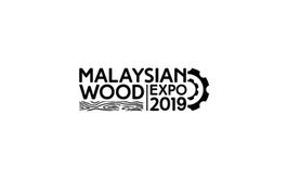 马来西亚木工机械设备展览会Malaysian Mood Expo