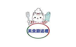 香港美食展览会Food Expo