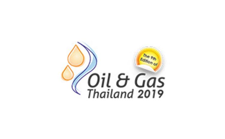 2019年10月石油天然气展会排期表,油气展会有哪些?