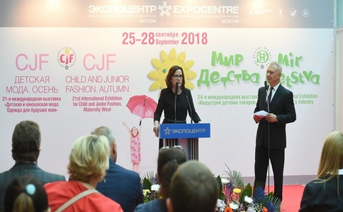 俄罗斯莫斯科儿童产业展览会Mirdetstva Expo