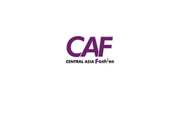 哈萨克斯坦纺织服装及面辅料展览会秋季CAF