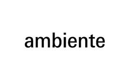 德國法蘭克福消費品展覽會春季AMBIENTE