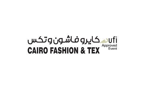 埃及开罗服装及纺织面料展览会CairoFashion&Tex