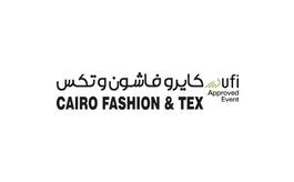 埃及開羅服裝及紡織面料展覽會秋季CairoFashion&Tex
