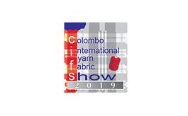 斯里兰卡科伦坡纺织面料及纱线展览会CIFS