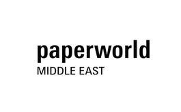 阿聯酋迪拜皮革展覽會Leatherworld Middle East