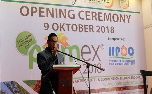 印尼棉兰棕榈油上海快三开奖结果会Palmoil Expo