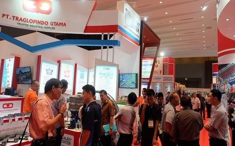 印尼棉兰棕榈油工业展览会Palmoil Expo