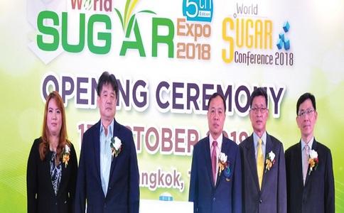 泰国孔敬糖业技术设备展览会Thai Sugar Expo
