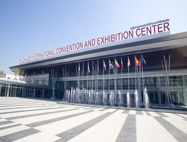 泰国孔敬国际会展中央(KICE)