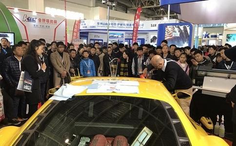 广州汽车配件展览会秋季CIAACE