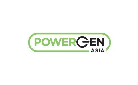 亚洲电力展览会Power Gen Asia