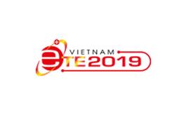 越南胡志明电力展览会ETE